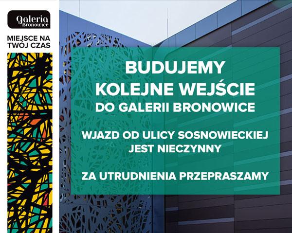bd1dc95c0649c Galeria Bronowice | Centrum handlowe w Krakowie. Sklepy znanych i lubianych  marek.