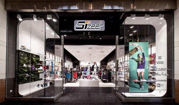 Kraków, Galeria Bronowice buty i odzież | sklep sportowy